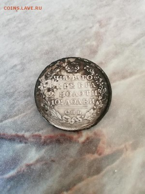 Чистка серебра 3 рейх - Resize Image_1553927234330