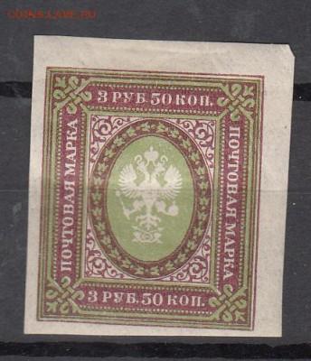 Россия 1917-19 1м * 3,5р - 184