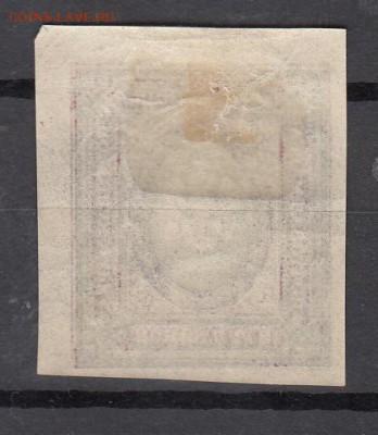 Россия 1917-19 1м * 3,5р - 184а