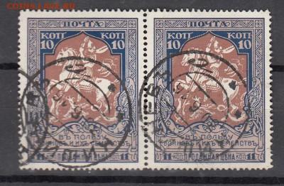 Россия 1915 1м 11к В пользу воинов  зубц 13,5 сцепка - 195