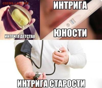 юмор - JpA-zxLJnE8