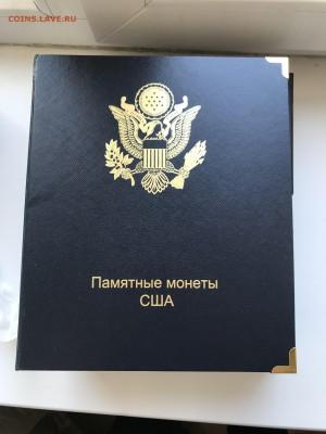 Президенты США 38 штук + премиальный альбом - IMG_8708