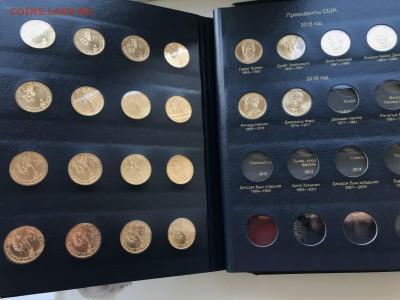 Президенты США 38 штук + премиальный альбом - IMG_8712