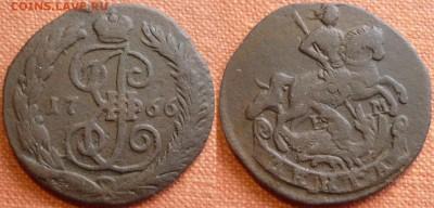 Деньга 1766 ем Питерский вензель До 3.04.19 в 22.30 Мск - P1230833.JPG