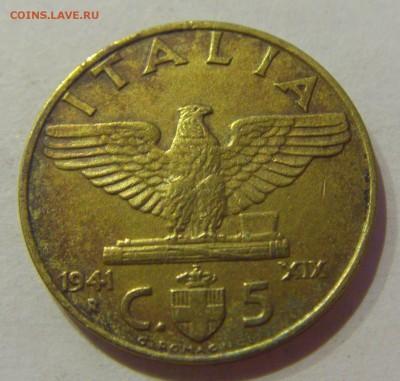5 чентезимо 1941 Италия №1 05.04.2019 22:00 МСК - CIMG7008.JPG