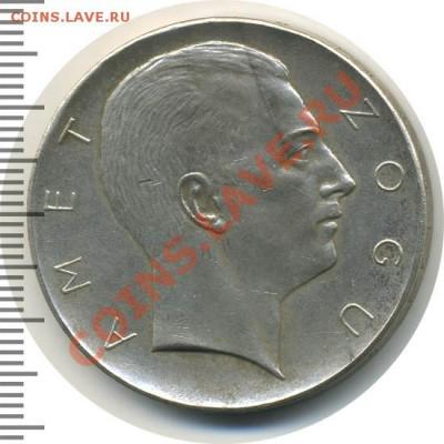 География в монетах)) - 1