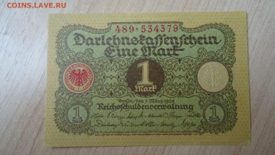 ГЕРМАНИЯ 1 МАРКА 1920 - DSC05530.JPG