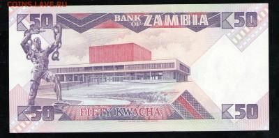 ЗАМБИЯ 50 КВАЧА 1986-88 UNC - 16 001