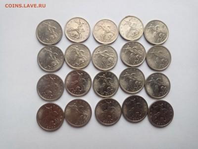 5 копеек 2000 сп 20шт. отборные с оборота до 4.04.19 - 4