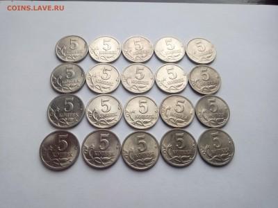 5 копеек 2000 сп 20шт. отборные с оборота до 4.04.19 - 1