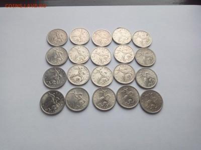 5 копеек 2000 сп 20шт. отборные с оборота до 4.04.19 - 3