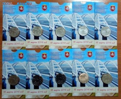 5 рублей 2019 крымский мост ФИКС - 1sCoRxMyVDw