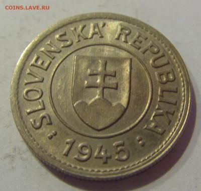 1 крона 1945 Словакия №2 05.04.2019 22:00 МСК - CIMG7495.JPG