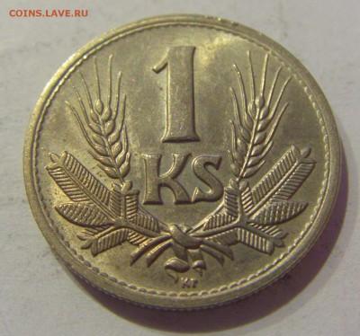 1 крона 1945 Словакия №2 05.04.2019 22:00 МСК - CIMG7493.JPG
