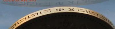 5 рублей 1899 год. - IMG_8128.JPG