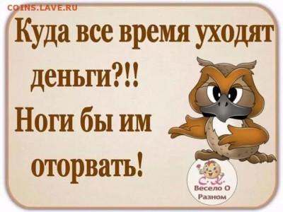 юмор - image