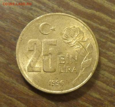 ТУРЦИЯ - 25 лир РОЗА до 7.04, 22.00 - Турция 25 л Роза_1