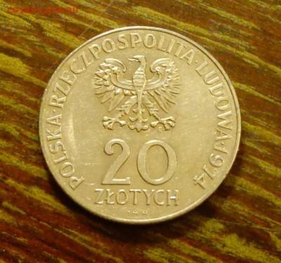 ПОЛЬША - 25 ЛЕТ СЭВ до 7.04, 22.00 - Польша 20 зл 25 лет СЭВ_1