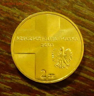 ПОЛЬША - 2 з ИОАНН ПАВЕЛ II 25 лет понтификата 7.04, 22.00 - Польша - 2зл Иоанн Павел Второй 25 лет понтификату1
