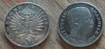 Италия 1 лира 1907 до 3.04 - DSC04299_новый размер.JPG