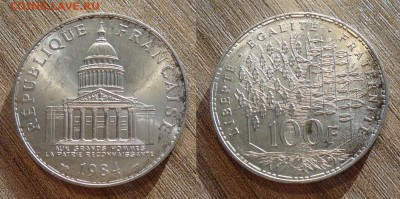 Франция 100 франков Пантеон до 3.04 UNC - DSC04337_новый размер.JPG