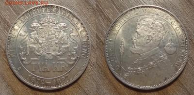Швеция 2 кроны 1897 25лет правления до 3.04 UNC - DSC04295_новый размер.JPG