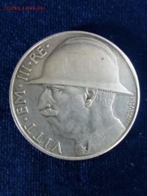 20 лир 1928 Италия подскажите по подлинности - -V3zLpUGwOE