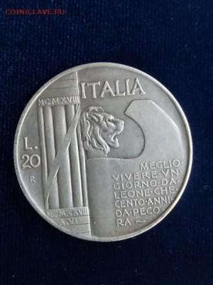 20 лир 1928 Италия подскажите по подлинности - wQda30MaIZg