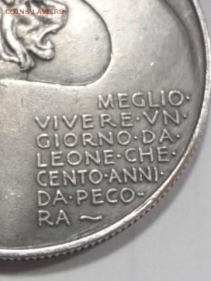 20 лир 1928 Италия подскажите по подлинности - DBAO55rjp6U