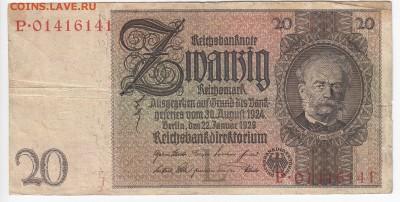 ГЕРМАНИЯ - 20 рейхсмарок 1929 г. до 07.04 в 22.00 - IMG_20190330_0002