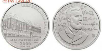 Памятные монеты Венгрии из недрагоценных металлов - Венгрия 2019 4.JPG