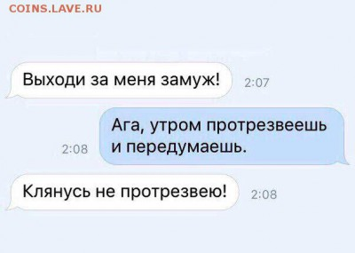 юмор - zkEL6pA1_SM