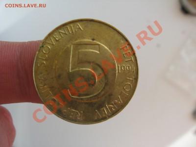 География в монетах)) - Изображение 175