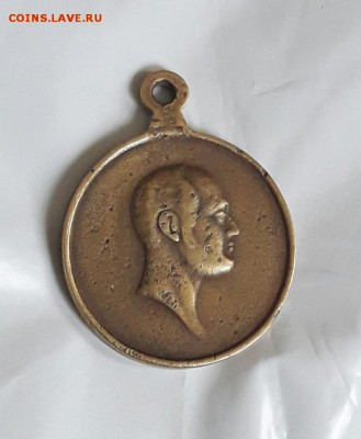 Медаль в Память Отечественной войны 1812года - medal_slavnyj_god_1812_1912_chastnik %2525287%252529