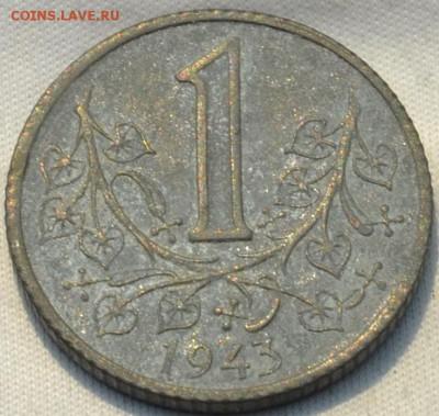 Богемия и Моравия 1 крона 1943. 03. 04. 2019. в 22- 00. - DSC_0229
