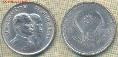 Таиланд 1 бат 1978 г. 8 Азиатские игры, до 08.04.2019 г. 22. - Таиланд 1 бат 1978  5867