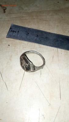 Кольцо на оценку - 1554206195211328853099