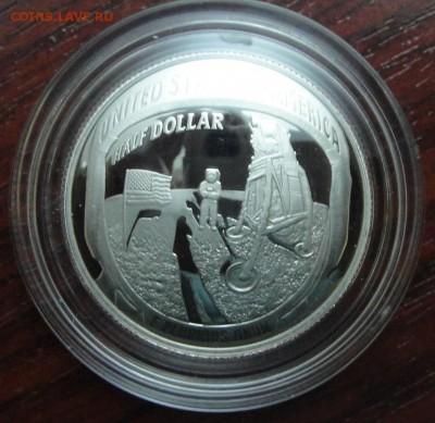 Монеты США. Вопросы и ответы - DSC01481.JPG
