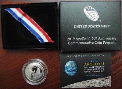 Монеты США. Вопросы и ответы - DSC01480.JPG