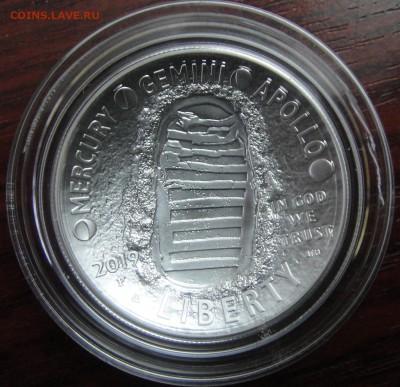 Монеты США. Вопросы и ответы - DSC01475.JPG