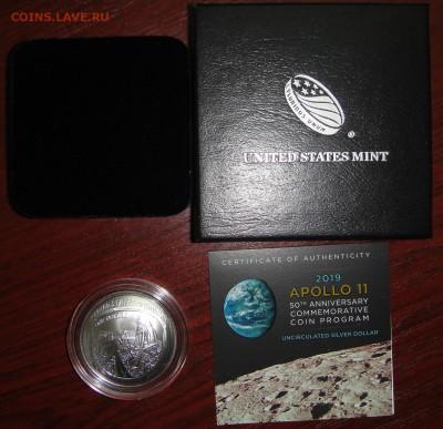 Монеты США. Вопросы и ответы - DSC01471.JPG