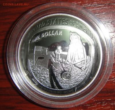 Монеты США. Вопросы и ответы - DSC01468.JPG