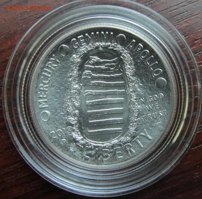Монеты США. Вопросы и ответы - DSC01487.JPG