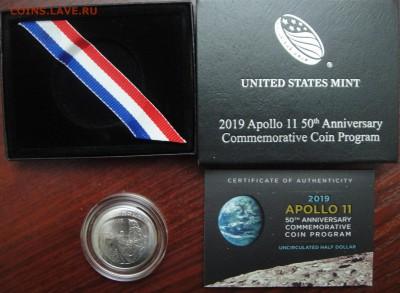 Монеты США. Вопросы и ответы - DSC01483.JPG