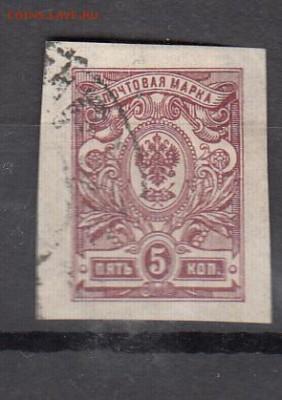 Россия 1917-19 1м 5к - 189