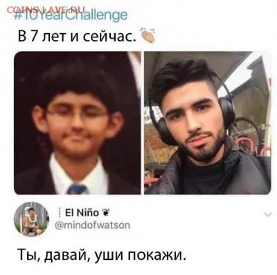 юмор - LJ8z25VbVsY