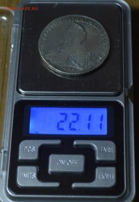 Рубль 1773 ТИ ФЛ на подлинность - 8