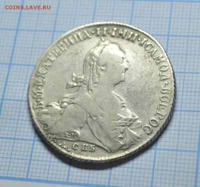 Рубль 1773 ТИ ФЛ на подлинность - 4