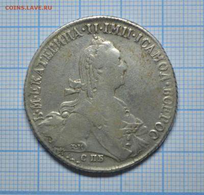 Рубль 1773 ТИ ФЛ на подлинность - 3