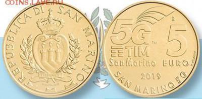 Монеты на IT-тематику - Сан-Марино, 5 евро, 2019г., 5G